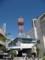 NTT基町通信センタビル 方面を望む