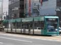 [広島電鉄5000形電車]5011編成
