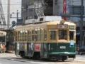[広島電鉄650形電車]652号車