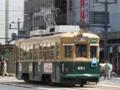 [広島電鉄650形電車]651号車