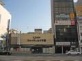 [デオデオ]「ウォッチ&カメラ館」「デオデオ第3大手町ビル」
