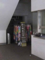 [旧広島市民球場]折り鶴展示室の看板