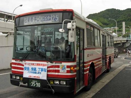 【広島22く35-90】141