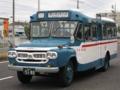 [呉市営バス]【広島2い51-80】IS682 いすゞ自動車ボンネットバス