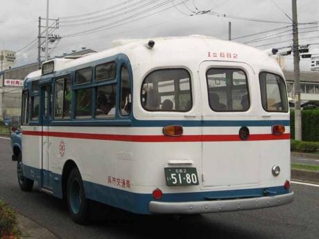 【広島2い51-80】IS682 いすゞ自動車ボンネットバス