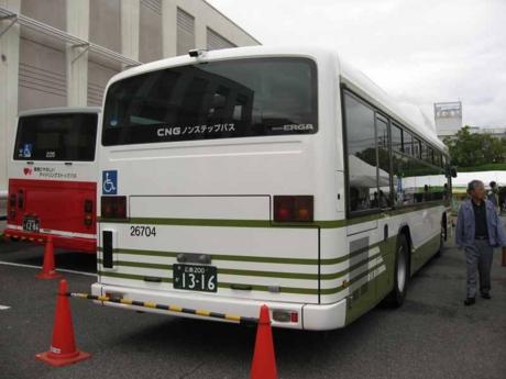 【広島200か13-16】26704