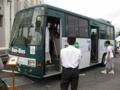 [ボン・バス]【広島200か・・84】80008
