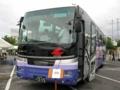 [芸陽バス]【広島200か13-15】