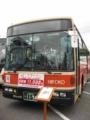 [広交バス][広島交通]【広島200か11-96】
