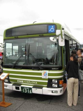 【広島200か13-16】20764