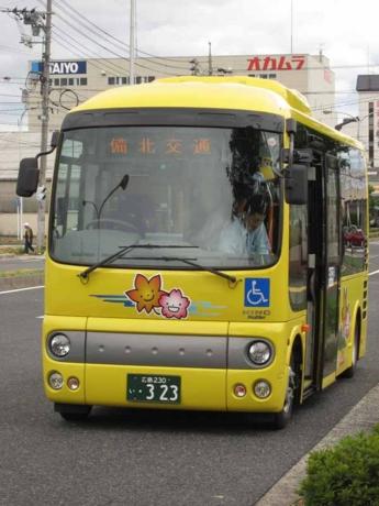 【広島230い・323】くるるん