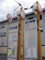[つばきバス][芸陽バス][広電バス][広島バス]新大州橋