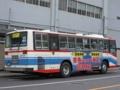 [芸陽バス]【広島22く39-32】
