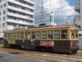 [広島電鉄750形電車]769号車
