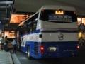 [中国JRバス]【広島200か11-27】641-8907