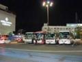 [JR広島駅]新幹線口バス待機所