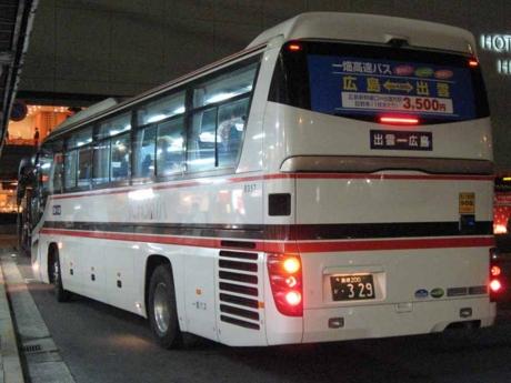 【島根200か・329】8357