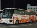 [小田急シティバス]【品川200か12-73】No.31