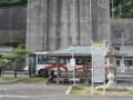 [瀬戸内産交]三之瀬バス停留所