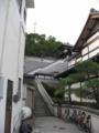 「白雪楼」と「蘭島閣美術館 別館」へ続く階段