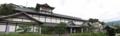 蘭島閣美術館 本館