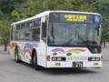 [さんようバス]【広島200か・675】