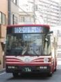 [広島バス]【広島200か・386】321