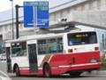 [広島バス]【広島200か13-52】723