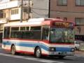 [芸陽バス]【広島200か13-03】
