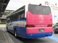 [中国JRバス]【広島200か・785】644-5957