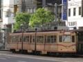 [広島電鉄3000形電車]3004編成
