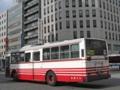 [広島バス]【広島200か・731】335