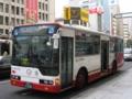 [広島バス]【広島200か13-61】726