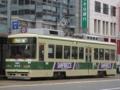 """[広島電鉄800形電車]809号車""""サンフレッチェ電車"""""""