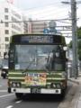 [広電バス]【広島22く37-23】74592