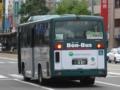 [ボン・バス]【広島200か・487】