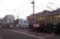 [広島電鉄]宇品二丁目 渡り線
