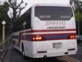 [さんようバス]【広島200か12-09】