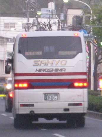 【広島200か12-09】