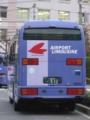 [広電バス]【広島200か・512】06663