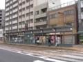 [広島電鉄]宇品二丁目電停(広島港方面・北側)