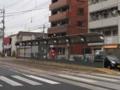 [広島電鉄]宇品二丁目電停(皆実町六丁目方面・南側)