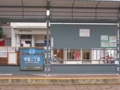 [広島電鉄]宇品二丁目(南側)