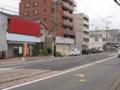 [広島電鉄]宇品二丁目渡り線