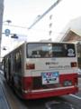 [広島バス]【広島22く42-86】508