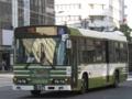 [広電バス]【広島200か・526】