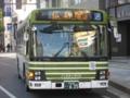 [広電バス]【広島200か・635】