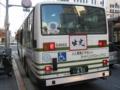 [広電バス]【広島200か・651】54553