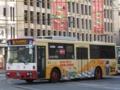 [広島バス]【広島200か・881】212