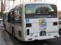 [広電バス]【広島200か・957】66684